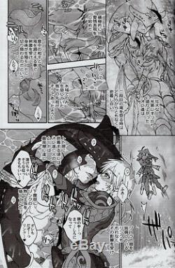 Legend of Zelda The Doujinshi Comic Link / Dark Link x Prince Sidon Zora's YAOI