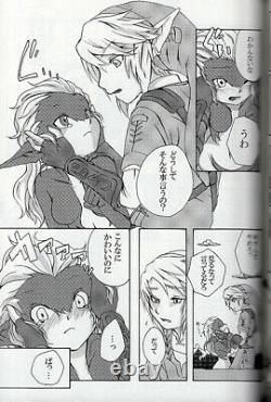 Legend of Zelda Twilight Princess Doujinshi Comic Book Link x Midna Dogear Thank