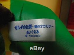 Link with Sword Legend of Zelda UFO Plush Doll- Last one left! NEW