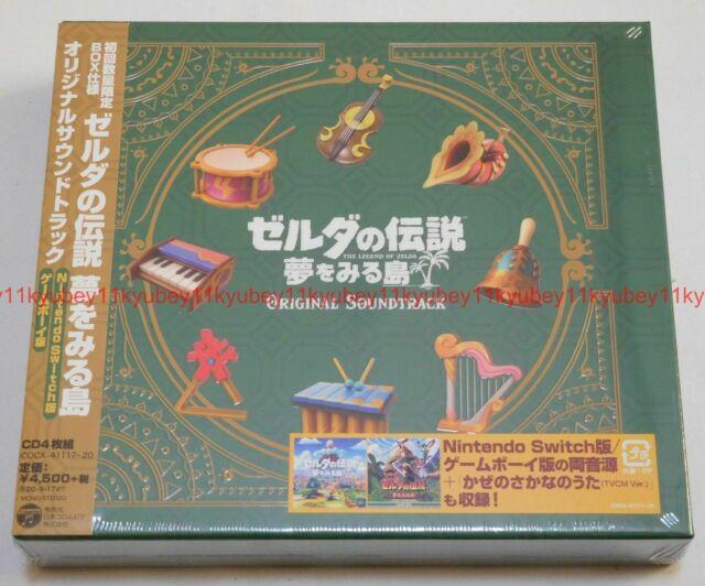 New The Legend Of Zelda Link's Awakening Original Soundtrack 4 Cd Box Japan