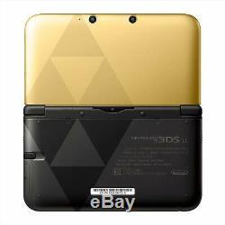 Nintendo 3DS XL The Legend of Zelda Link Between Worlds Limited Video Game
