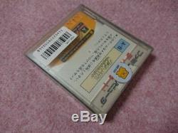 Nintendo Famicom Disk System Adventure Of Link Legend Of Zelda 2 Brand New Jp
