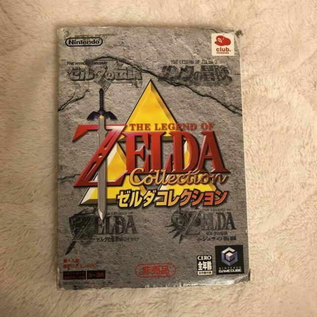 Nintendo The Legend Of Zelda Collection Game Cube Rare Japan Limited Link