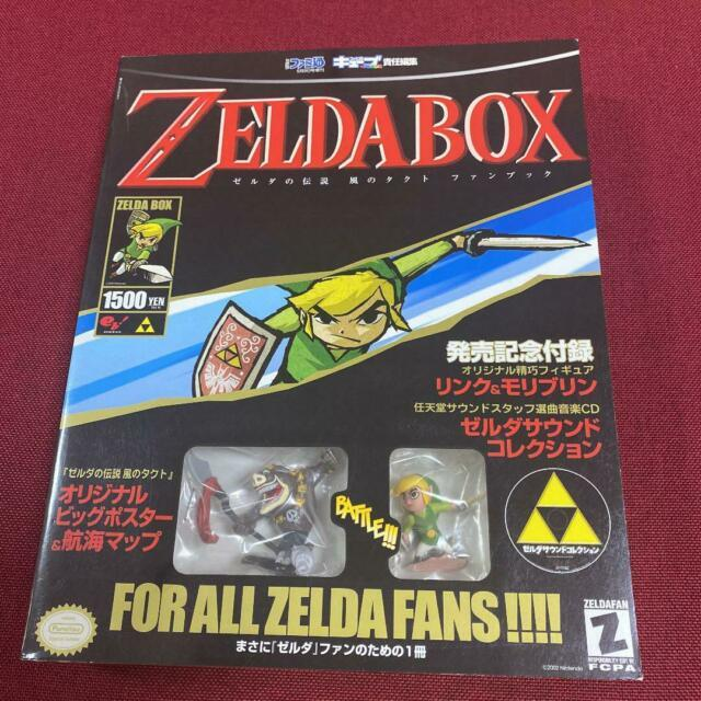 The Legend Of Zelda Box The Wind Waker Fan Book Sound Track Cd Figure Nintendo
