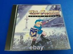 The Legend Of Zelda Sound & Drama Soundtrack Music CD Nintendo Rare
