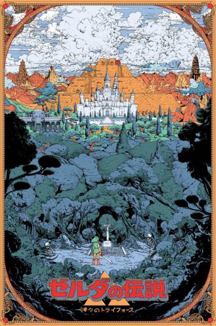 The Legend Of Zelda A Link To The Past Variant Kilian Eng Ltd /100 Print Mondo