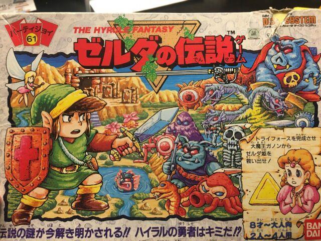 The Legend Of Zelda Board Game Complete Rare Japan Nes 1986 Link Bandai Toy