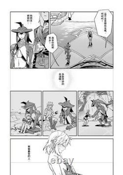 The Legend of Zelda Comic Manga Art YAOI Doujinshi Set of 2 (Sidon x Link)